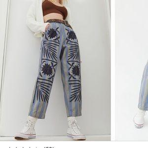 Kimchi Blue Pants